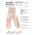 Пуанты Grishko Smart Pointe